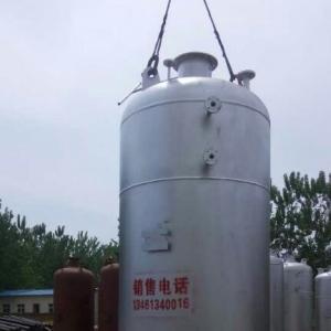 立式300公斤燃煤热博官网