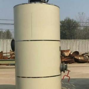 立式半吨燃油燃气热博官网
